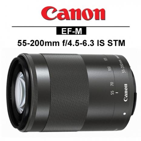 Canon EF-M 55-200mm f/4.5-6.3 IS STM*(平輸)-送UV保護鏡+專用拭鏡筆