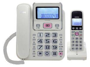 SAMPO聲寶 2.4GHz高頻數位無線電話 CT-W1304DL(白)