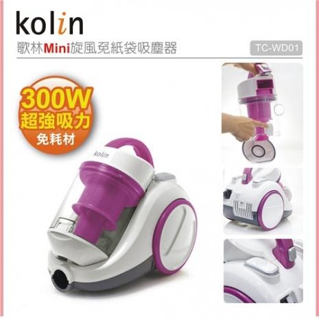 KOLIN歌林 吸力不衰減光觸媒吸塵器 TC-WD01