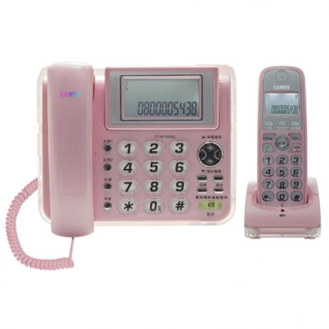 SAMPO聲寶 2.4GHz高頻數位無線電話 CT-W1305DL(粉紅)