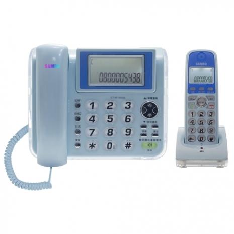 SAMPO聲寶 2.4GHz高頻數位無線電話 CT-W1305DL(粉藍)