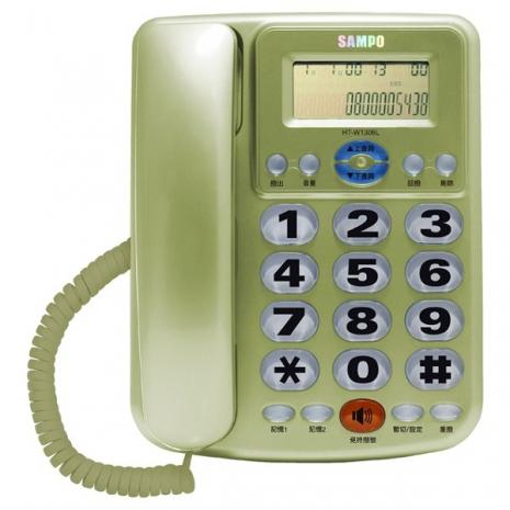 SAMPO聲寶 來電顯示有線電話 HT-W1306L(香檳金)