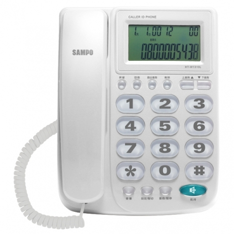 SAMPO聲寶 來電顯示有線電話 HT-W1310L(珍珠白)
