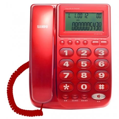 SAMPO聲寶 來電顯示有線電話 HT-W1310L(金屬紅)