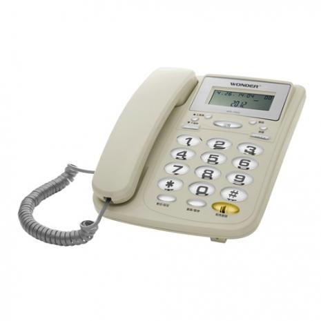 WONDER旺德 來電顯示電話 WD-7002(米黃)