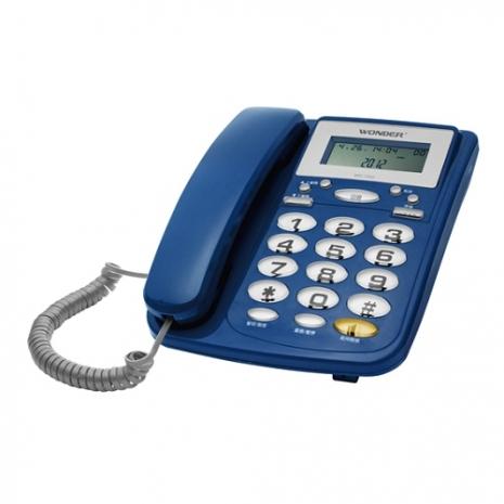 WONDER旺德 來電顯示電話 WD-7002(寶藍)