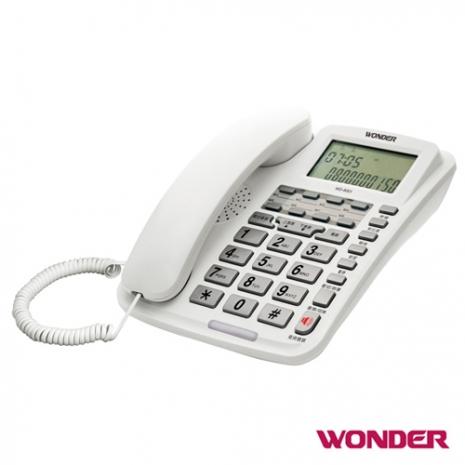 WONDER旺德 8組記憶來電顯示有線電話 WD-9001(優雅白)