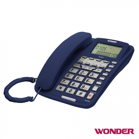 WONDER旺德 8組記憶來電顯示有線電話 WD-9001(伸士藍)