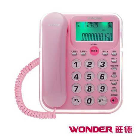 WONDER旺德 來電顯示電話 WD-9002(粉紅)