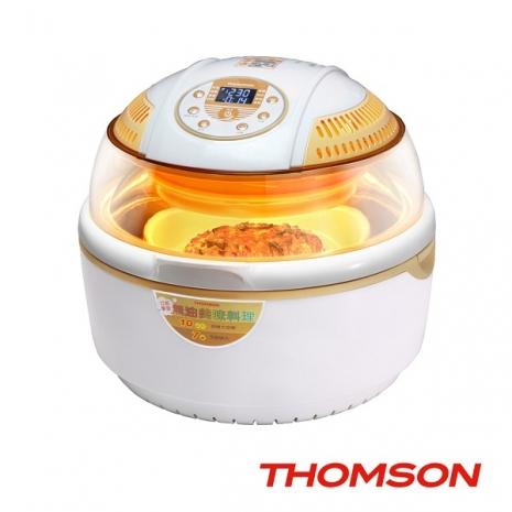THOMSON湯姆盛 微電腦3D氣炸鍋 SA-T01