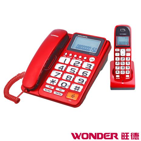 WONDER旺德2.4G超大字鍵高頻子母無線電話WT-D03 紅