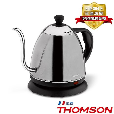 【THOMSON】SA-K02咖啡細口壺304不鏽鋼快煮壺(0.8ml)