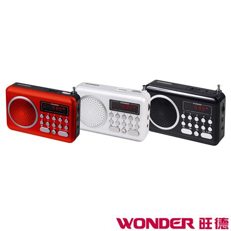 WONDER旺德 USB/MP3/FM 隨身音響 WS-P006紅色
