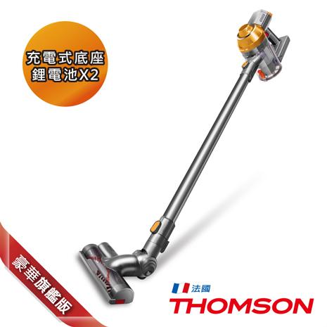 THOMSON 豪華旗艦版 手持無線吸塵器 SA-V06D 【附座充+鋰電池X2】