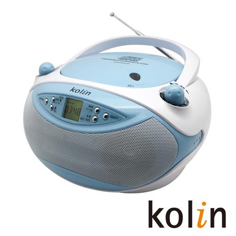 KOLIN歌林 手提式CD音響 KCD-WDC06