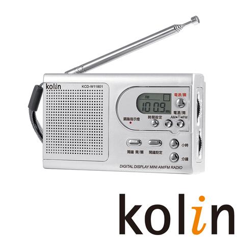 【福利品】Kolin歌林 掌上型鬧鐘收音機 KCD-W11801