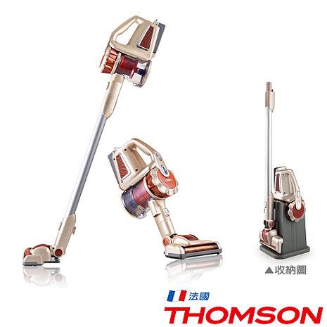 THOMSON 第二代8萬轉DC無刷馬達無線吸塵器 TM-SAV11D