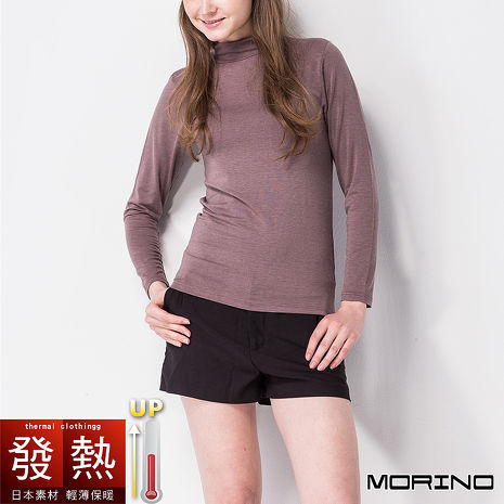【MORINO摩力諾】女 發熱衣 長袖T恤 半高領衫-摩卡咖//特賣