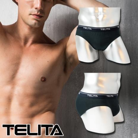 【TELITA】素色運動三角褲(2入組) - 隨機出色M