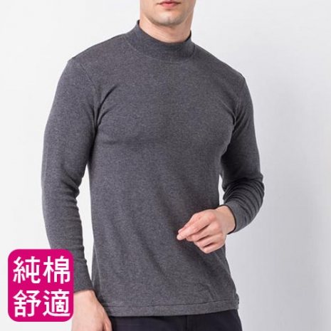 【MORINO摩力諾】長袖棉毛彩色高領衫(男)-深灰