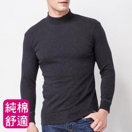【MORINO摩力諾】長袖棉毛彩色高領衫(男)-黑