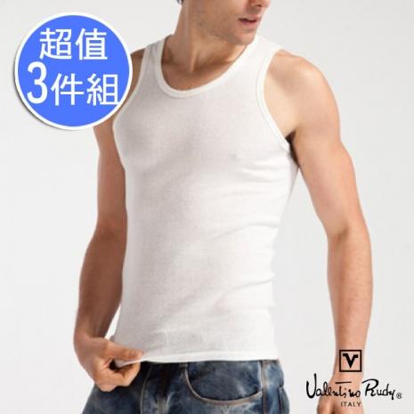 《VALENTINO范倫鐵諾》純棉背心-白色(3件組)-服飾‧鞋包‧內著‧手錶-myfone購物