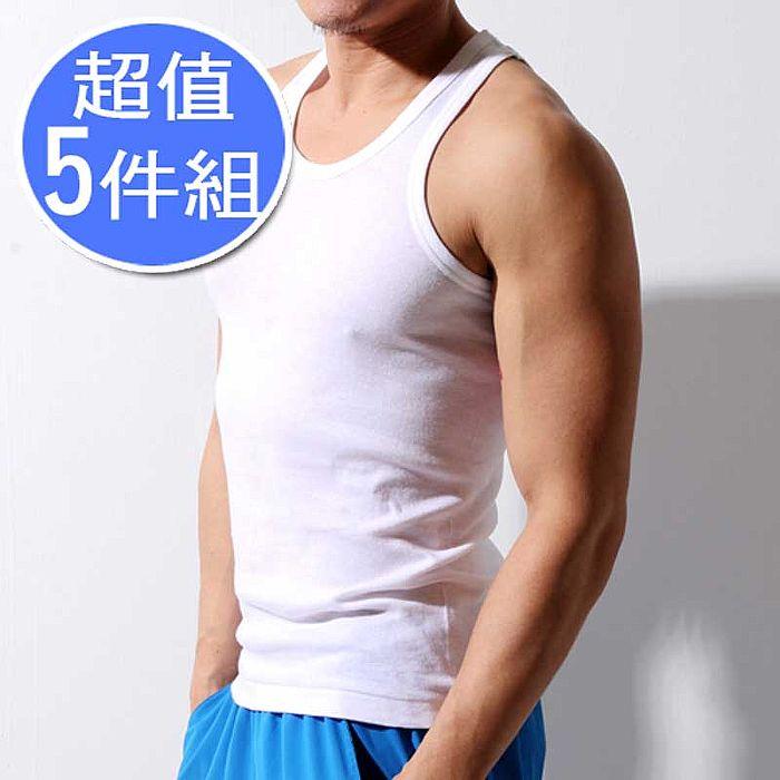 【TELITA】型男純棉背心-白色(超值5件組)//特賣
