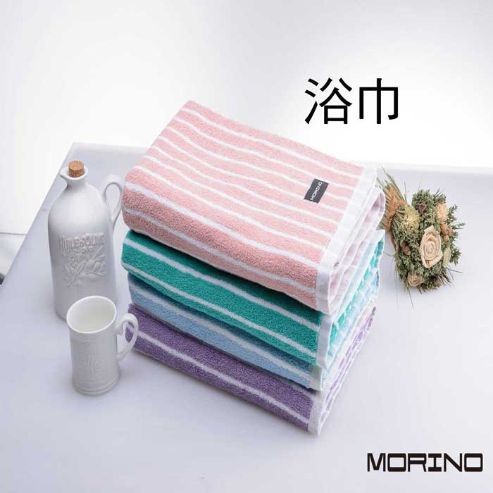 【MORINO摩力諾】美國棉雙面條紋浴巾 綠淺紫