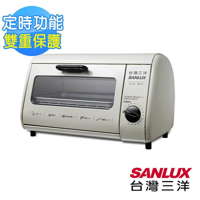 【SANLUX台灣三洋】8L電烤箱/SK-08A