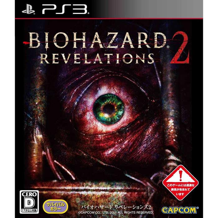 PS3 惡靈古堡 啟示 2 中文版