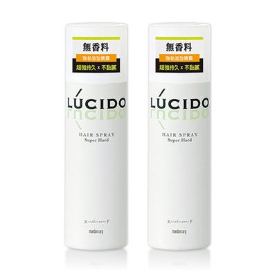 【LUCIDO 】強黏造型噴霧180g 兩入一組