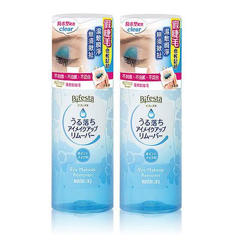 【Bifesta】溫和即淨眼唇卸妝液145mlX2