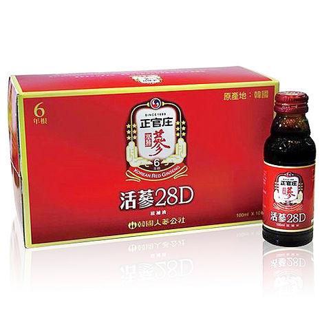 【正官庄】活蔘28D 10入禮盒-戶外.婦幼.食品保健-myfone購物