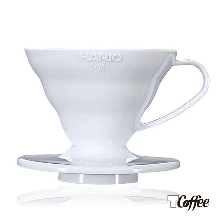 【TCoffee】HARIO-V60白色01磁石濾杯