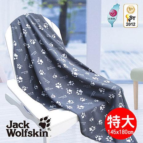 【采棉居寢飾文化館】 Jack Wolfskin四季毯(特大)
