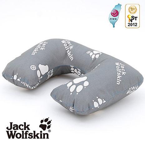 【采棉居寢飾文化館】 Jack Wolfskin充氣護頸枕