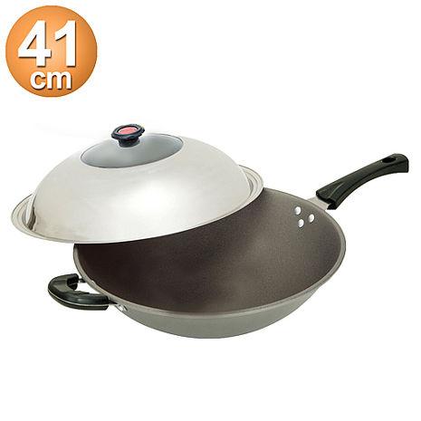 【MIT鍋之尊】 鈦合金手工鑄造不沾炒鍋附蓋(41cm)