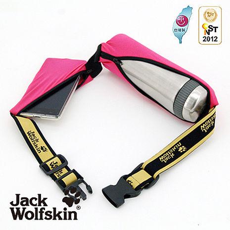 【采棉居寢飾文化館】Jack Wolfskin飛狼多功能魔術腰帶-桃紅