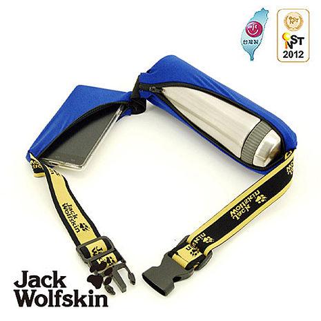 【采棉居寢飾文化館】Jack Wolfskin飛狼多功能魔術腰帶-藍色
