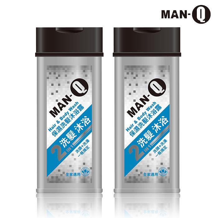 【MAN-Q】2in1保濕洗髮沐浴露 350mlX2