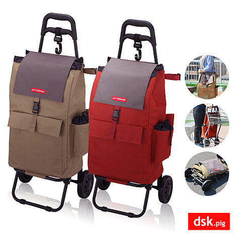 福利品-日本DSK.PIG保冷折疊購物車(大地棕、熱情紅2色選)活動熱情紅