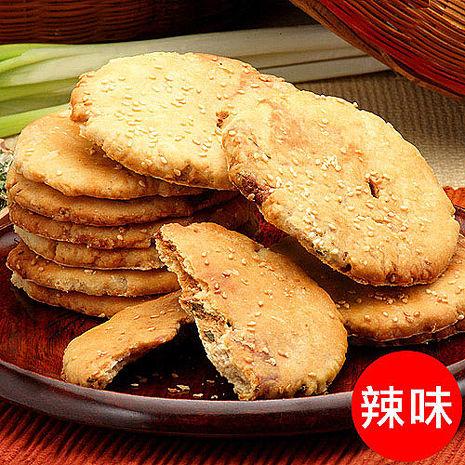 【美雅宜蘭餅】宜蘭三星蔥古法燒餅(辣味)x3包(活動)