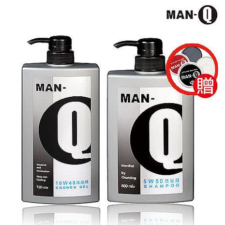 【MAN-Q】清涼控油洗沐組(5W50洗髮精,10W40沐浴精)