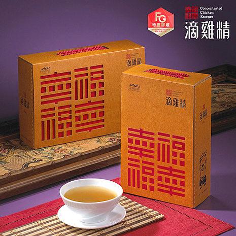 預購【勤億】幸福滴雞精(20包/盒)-戶外.婦幼.食品保健-myfone購物