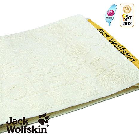【采棉居寢飾文化館】Jack Wolfskin飛狼緹花運動巾(米黃)