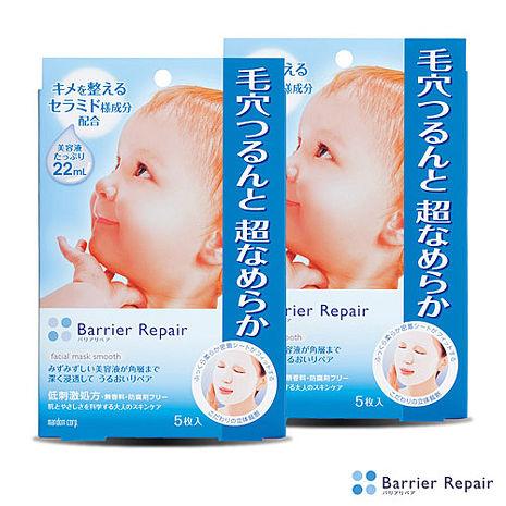 【Barrier Repair】BR超柔潤保濕面膜(5片/盒)X2