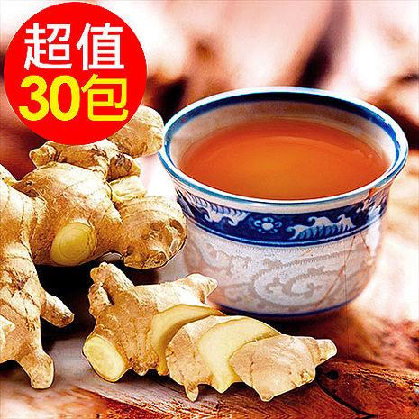 【水晶】黑糖薑茶包6袋(30包)-活動