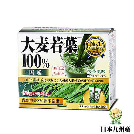 預購-盛花園 日本九州產100%大麥若葉青汁(20入組)活動