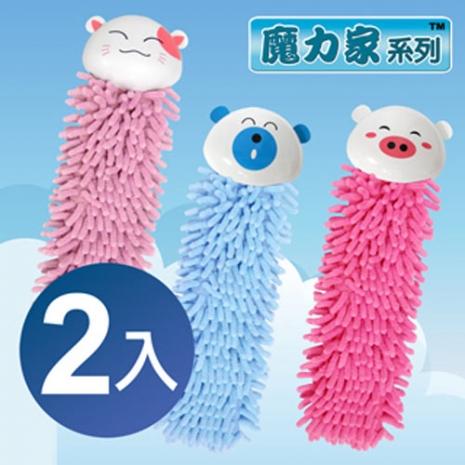 【魔力家】動物造型超吸水擦手巾x2入裝