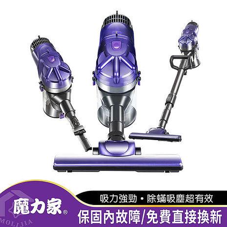 【魔力家】髒吸吸手持除蹣有線吸塵器-居家清潔6件組